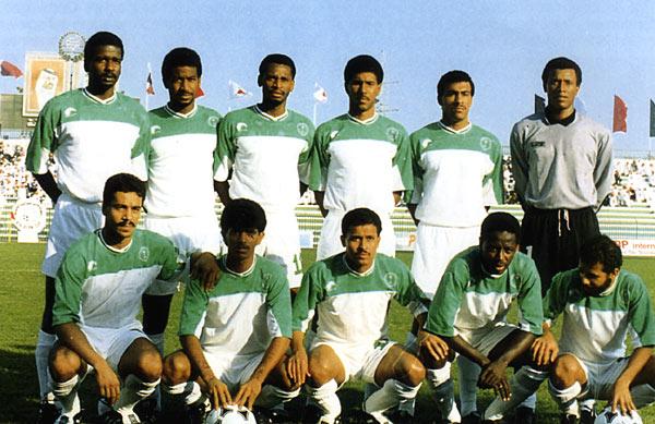 Formación de Arabia Saudí (1988)