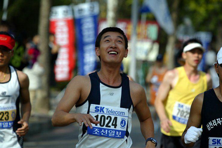 maraton corea